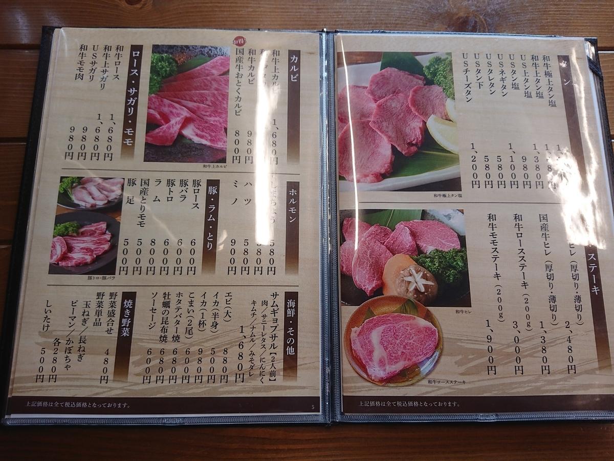 f:id:deep-karuma-waap-ec-real-s1:20211004180129j:plain