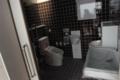 富賀浜 休憩所内 豪華なトイレ