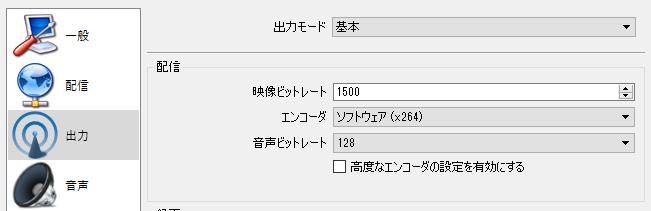 f:id:deepeequepee:20170514163735p:plain