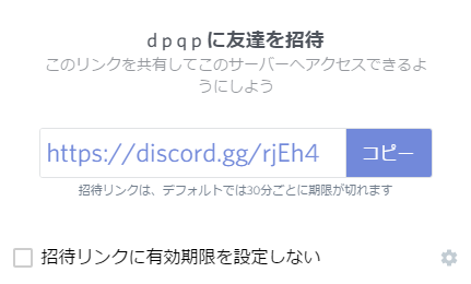 f:id:deepeequepee:20170527101223p:plain