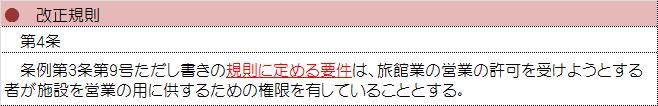 f:id:deepseacruise:20170218232605p:plain