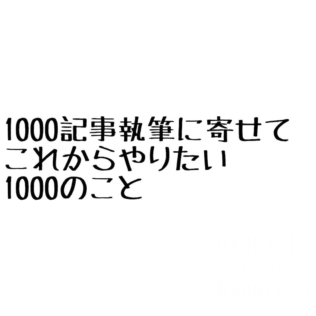 f:id:deeym32:20181208070024j:image