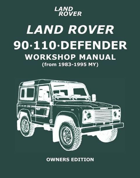 f:id:defender110:20170622211417j:plain