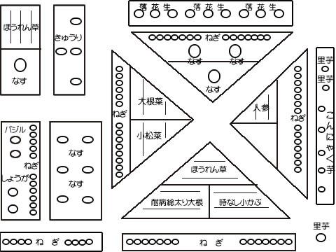f:id:defender110:20170912032820j:plain