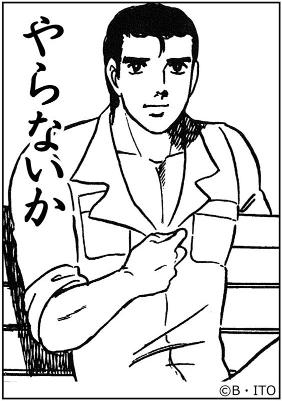 【バイト体験談】漫画喫茶・ネットカフェのバイトで起こったほんとの話