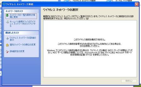 f:id:defiant:20061213020656j:image