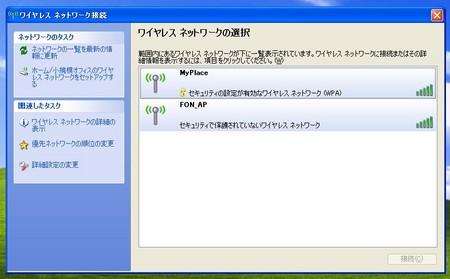 f:id:defiant:20061213021325j:image