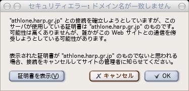 f:id:defiant:20071220200408p:image