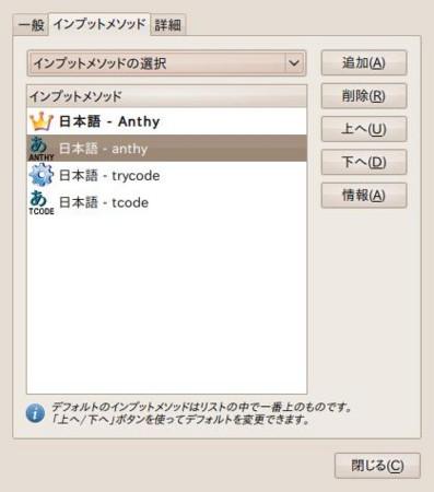 f:id:defiant:20091101010217j:image