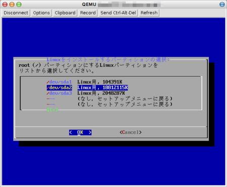 f:id:defiant:20110408014110p:image