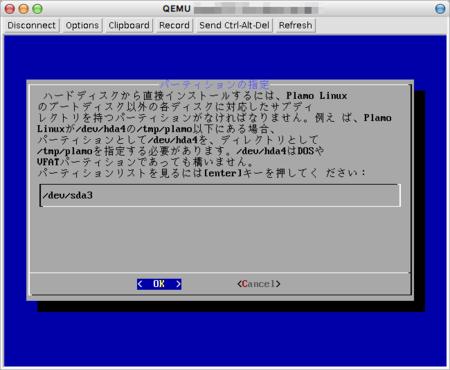 f:id:defiant:20110408014112p:image