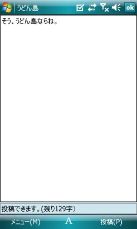f:id:deflis:20100523131739p:image