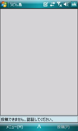 f:id:deflis:20100523131740p:image