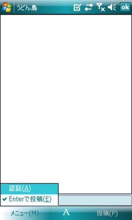 f:id:deflis:20100523131742p:image