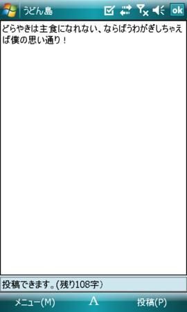 f:id:deflis:20100523131743p:image