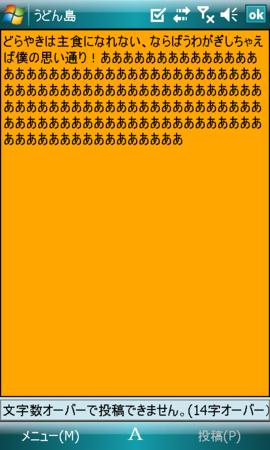 f:id:deflis:20100523131745p:image