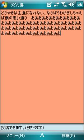 f:id:deflis:20100523132231p:image