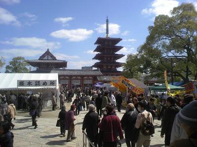 四天王寺。極楽門から入ったところ。五重塔がそびえる