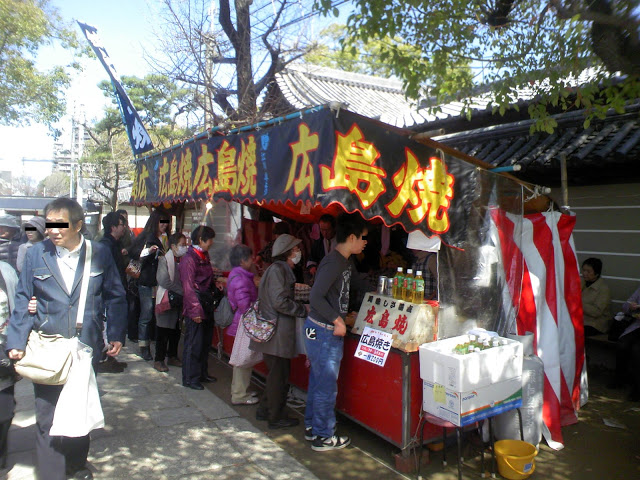 四天王寺の縁日、繁盛している広島焼の屋台