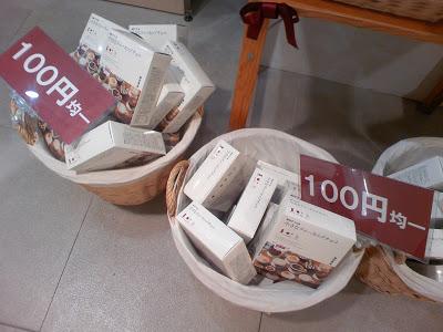 無印良品「自分でつくる小さなティーカップチョコ」。100円均一に割引き
