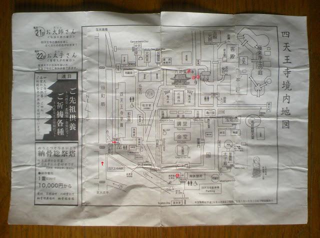 四天王寺の境内の略図。縁日でよく行くオススメ店の位置を示した