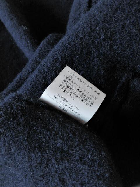 SHIPSの紺色の秋冬セーター・タグ