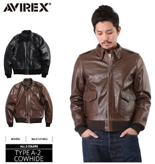 アビレックスのA2ボンバージャケット