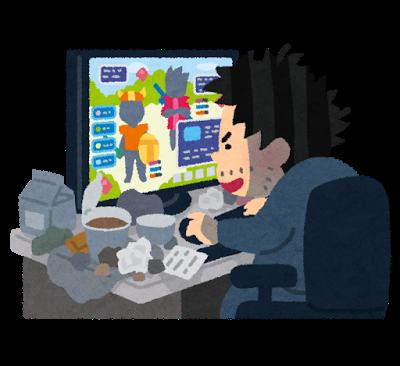 昼夜オンラインゲームに没頭する男のイラスト