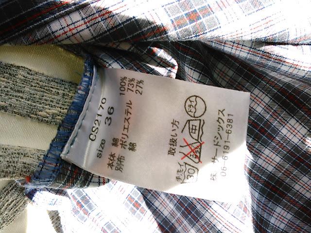 クロロシスターのシャツ(表示タグ)