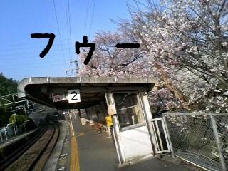 駅のホーム。走って間に合ったときの気持ちが空に。「フゥー」。