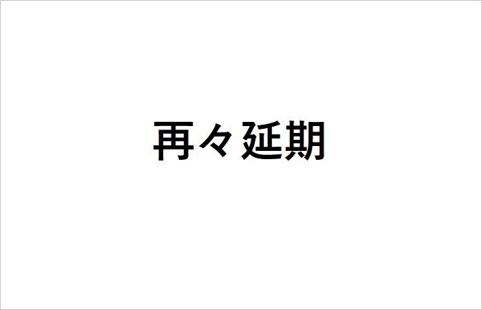 f:id:degarashitan:20210708202126j:plain