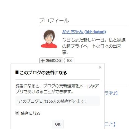 f:id:degawa_tetsu:20180302011158j:plain
