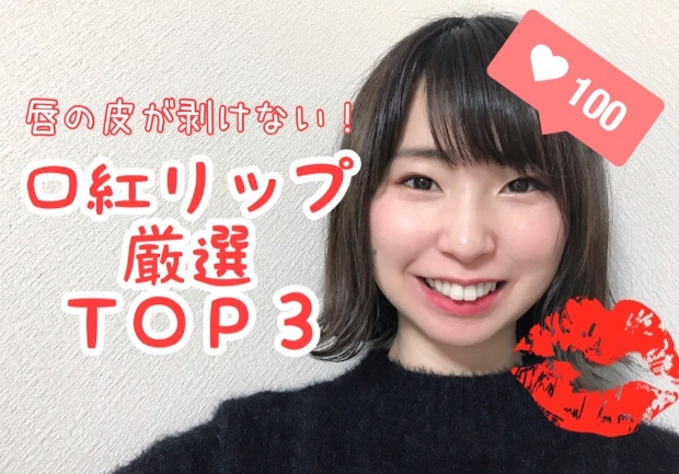 f:id:degawa_tetsu:20180311021213j:plain