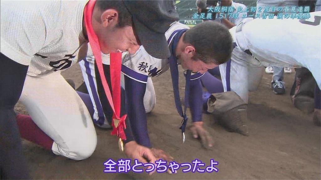 f:id:degawa_tetsu:20180822030348j:image