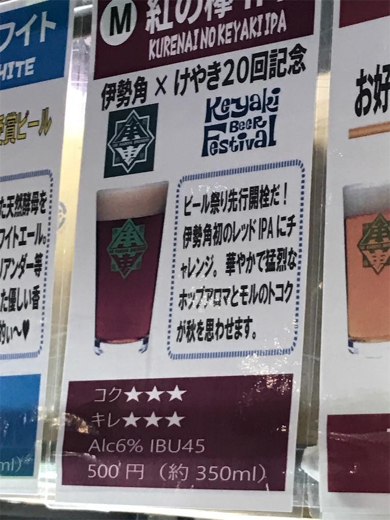 f:id:degawa_tetsu:20180905190633j:image