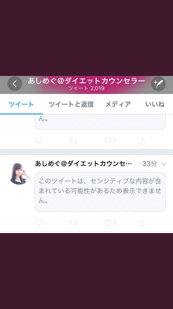 f:id:degawa_tetsu:20180926235339p:image
