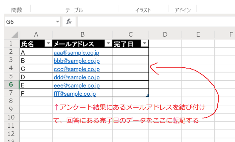 f:id:dego98:20200201203302p:plain