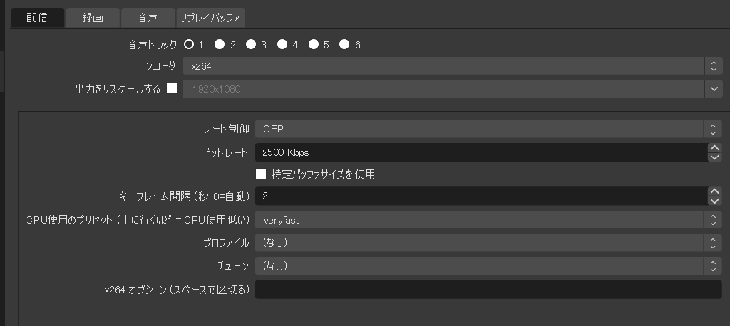 f:id:dego98:20210307175324p:plain