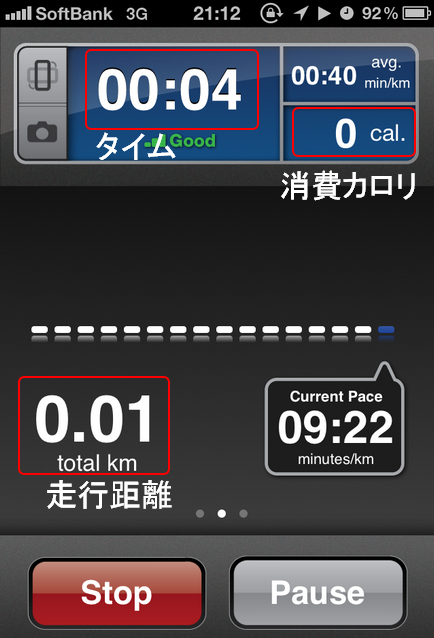 f:id:degu1207:20120306221023j:plain