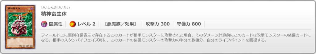 f:id:degu324:20180513002951p:plain