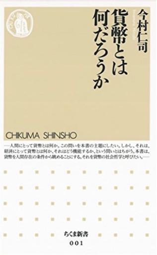f:id:deguchiroshi:20190809145654j:image