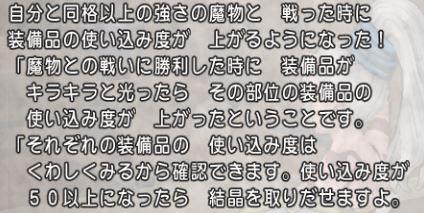 f:id:deigo-no-hana:20180205212824j:plain