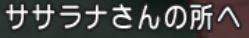f:id:deigo-no-hana:20180209191213j:plain