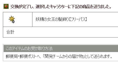 f:id:deigo-no-hana:20180215224641j:plain