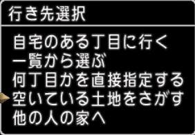 f:id:deigo-no-hana:20180224235841j:plain