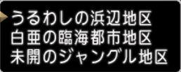 f:id:deigo-no-hana:20180225000006j:plain