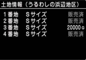 f:id:deigo-no-hana:20180225000500j:plain
