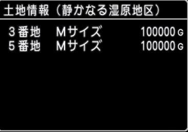 f:id:deigo-no-hana:20180225000635j:plain