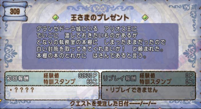 f:id:deigo-no-hana:20180331235807j:plain