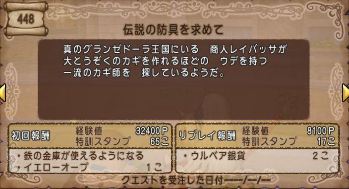 f:id:deigo-no-hana:20180403235417j:plain
